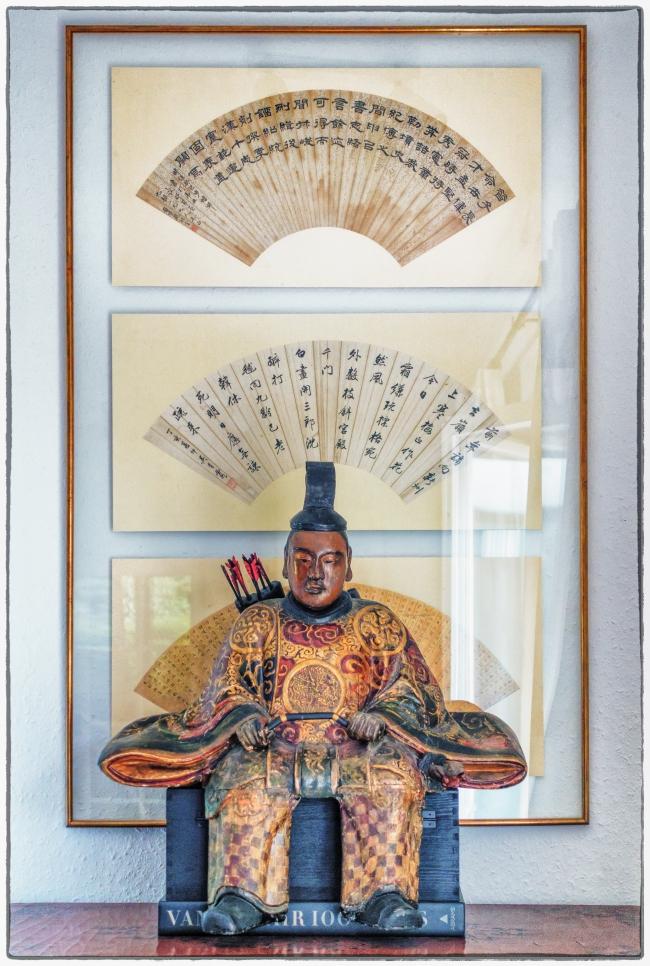 samuraii-1