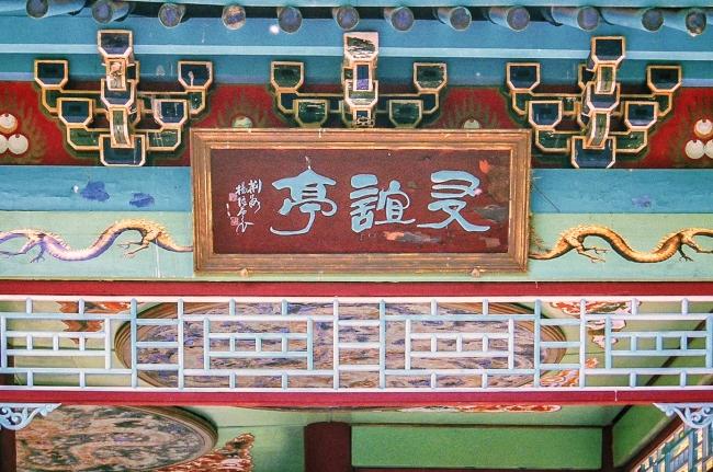 chinesegarden-6